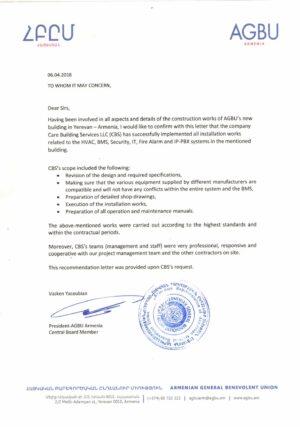 AGBU-rec-letter-CBS_1500