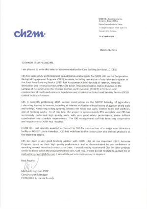 Rec-letter-CH2-to-CBS